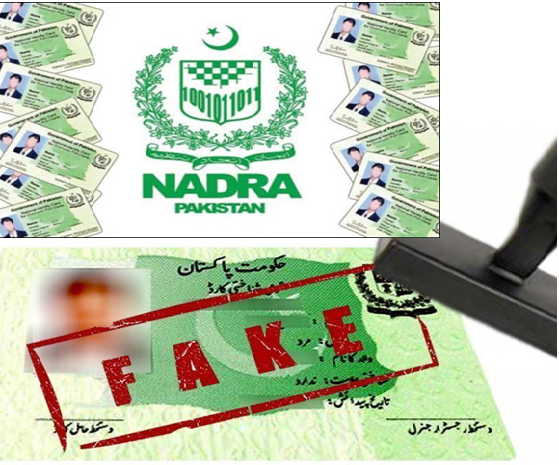 http://www.awwaaz.com/images/blogs/Corruption or negligence? NADRA's credibility is at stake