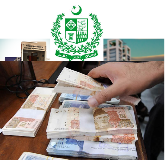 http://www.awwaaz.com/images/stories/Rs 2.76 Billion were leaked from the fund for the pension of the employees and widows