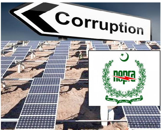 http://www.awwaaz.com/images/stories/Quaid-e-Azam solar park and Nundy pur project big guns went missing from electricity scene.