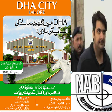 http://www.awwaaz.com/images/stories/NAB fails to file a reference against the accused involved in DHA City Scam.