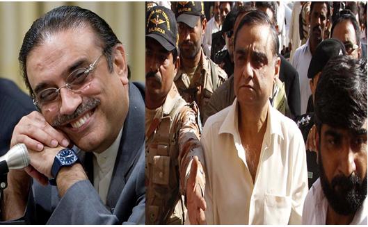 http://www.awwaaz.com/images/stories/Dr Asim Targets Asif Ali Zardari in a leaked video.