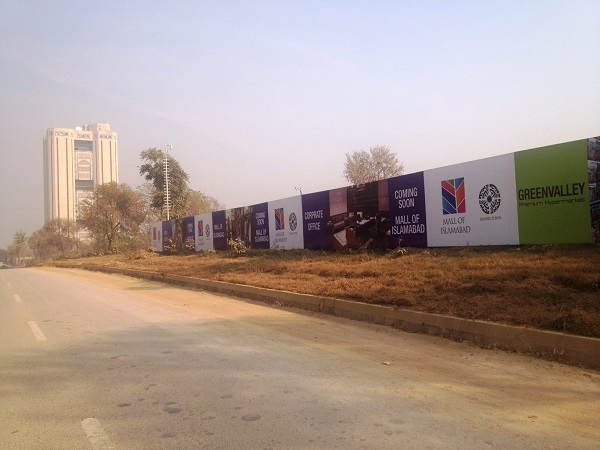 http://www.awwaaz.com/images/stories/Mall of Islamabad is being constructed illegally: Report