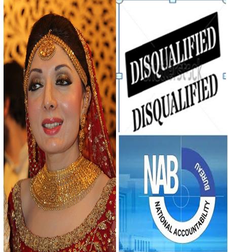 http://www.awwaaz.com/images/stories/اندھیر نگری چوپٹ راج: شرمیلا فاروقی2021تک ناہل ہونے باوجود وزیر