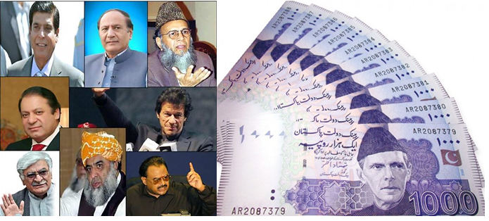 http://www.awwaaz.com/images/stories/Who is Who Assets and Parliamentarians