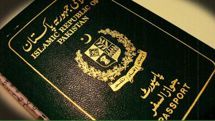 http://www.awwaaz.com/images/stories/سفارتی تنہائی یا بداعتمادی ؟پاکستانی پاسپورٹ بدترین رینکنگ میں دوسرے نمبر پر