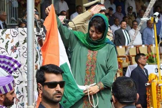 http://www.awwaaz.com/images/stories/Indian Flag Falls of