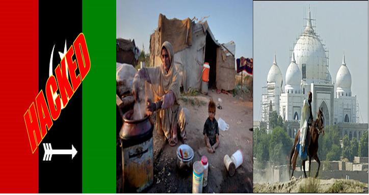 http://www.awwaaz.com/images/stories/لاڑکانہ کے ترقیاتی پروگرام میں اربوں کا گھپلا: سندھ ہائی کورٹ برہم