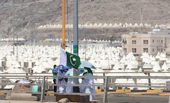 http://www.awwaaz.com/images/stories/Money counterfeiting with Pakistani Pilgrims in Mina.