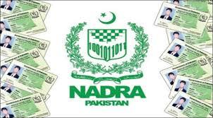 http://www.awwaaz.com/images/stories/45 لاکھ روپے ماہانہ کرائے پربلڈنگ کاحصول،ڈی جی نادرا سمیت پوری ہائرنگ کمیٹی  معطل