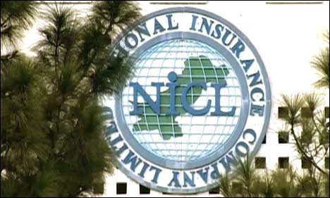 http://www.awwaaz.com/images/stories/NICL Mega scam, Corruption and irregularities surfaced