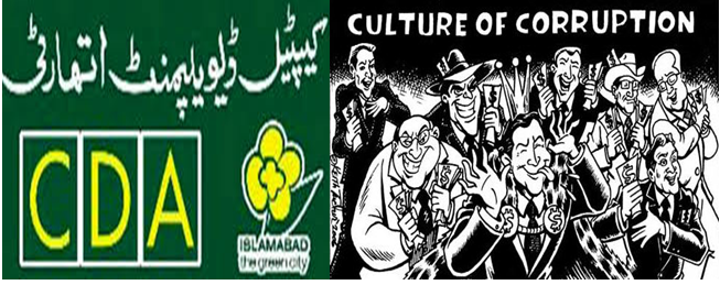 http://www.awwaaz.com/images/stories/CDA is turning into a Corruption Development Authority