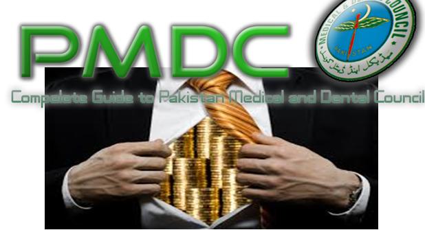 http://www.awwaaz.com/images/stories/                                    License to Kill, PMDC all set to restore 'corrupt' ex-registrar