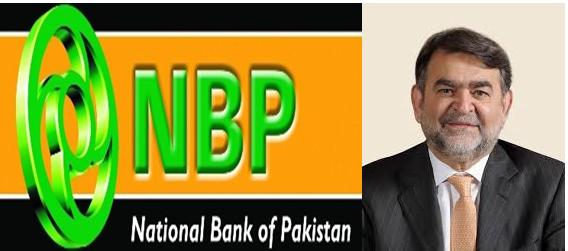 http://www.awwaaz.com/images/stories/نیشنل بینک پاکستان ،بنگلہ دیش برانچ میں کرپشن بے لگام