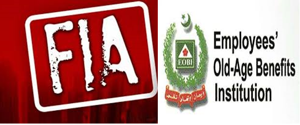 http://www.awwaaz.com/images/stories/                                                                                    EOBI corruption Scam, FIA fails to arrest Accused