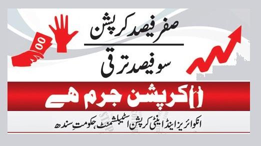 http://www.awwaaz.com/images/stories/Former deputy information secrtary declared proclaimed offender