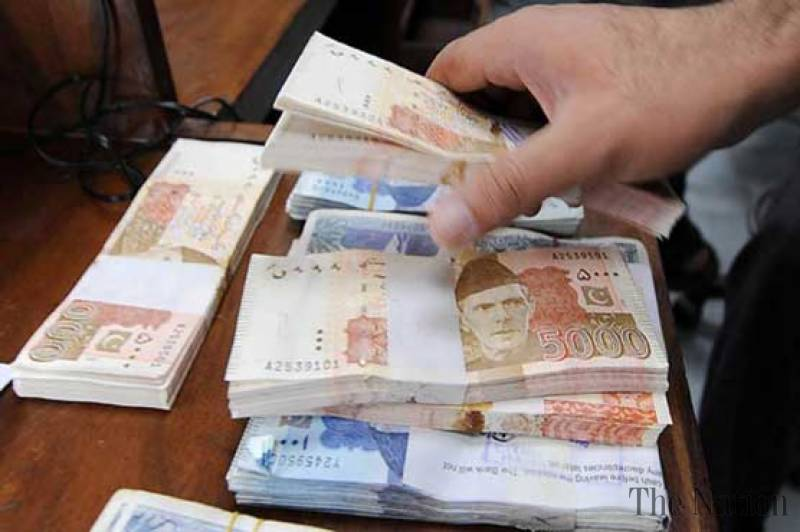 http://www.awwaaz.com/images/stories/Embezzlement of Rs 550m: Accountant of  District Accounts Office Vehari is held by NAB