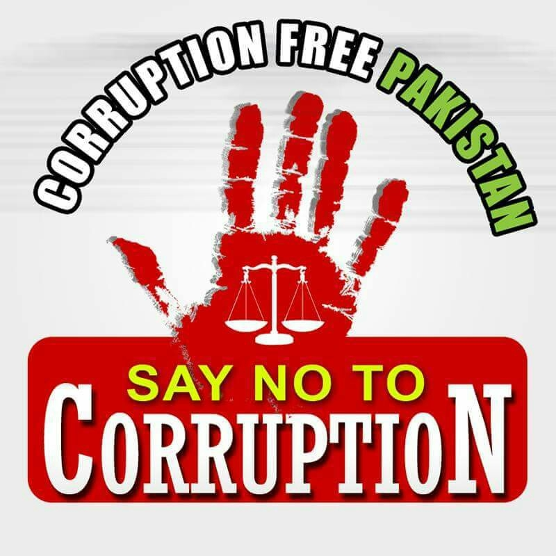 http://www.awwaaz.com/images/stories/ZTBL Corruption Scam, NAB KPK Made More Arrests