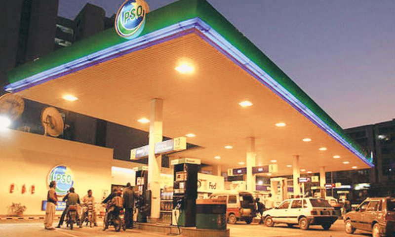 http://www.awwaaz.com/images/stories/Illegal petroleum sale: Top court directs NAB to probe 14-year-old scam