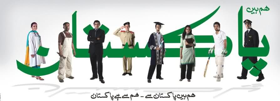 http://www.awwaaz.com/images/stories/Pakistan Day is being Celebrated  in The Country