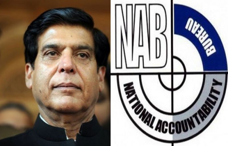 http://www.awwaaz.com/images/stories/Raja Pervez Ashraf submits reply in NAB case