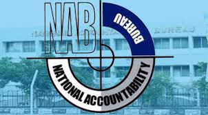 http://www.awwaaz.com/images/stories/                            PHC stops NAB from probe against PDA chief