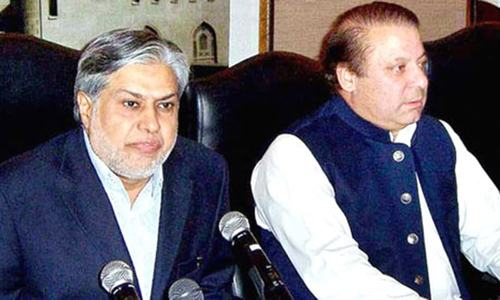 http://www.awwaaz.com/images/stories/          NAB is to file four references against Sharif Family