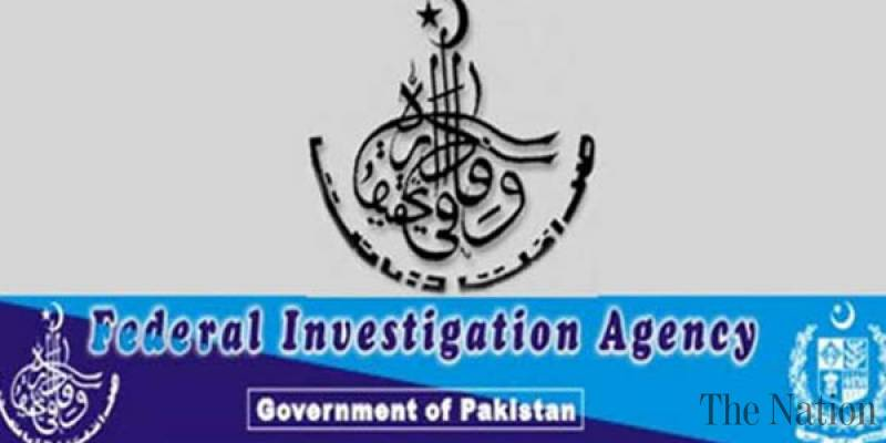 http://www.awwaaz.com/images/stories/FIA to conduct forensic audit of 410 housing societies in Punjab