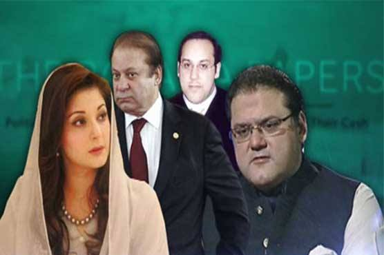 http://www.awwaaz.com/images/stories/NAB ALLOWS INVESTIGATIONS INTO THREE CASES AGAINST SHARIF FAMILY