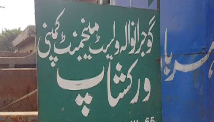http://www.awwaaz.com/images/stories/Solid waste company ex-MD involved in Rs170mn corruption in Gujranwala
