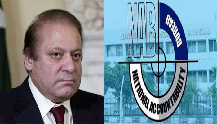 http://www.awwaaz.com/images/stories/                                                        Illegal plots allotment probe begins against Nawaz