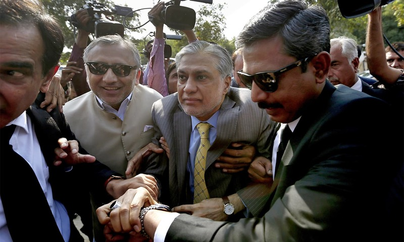 http://www.awwaaz.com/images/stories/                            Ishaq Dar indicted in assets reference case