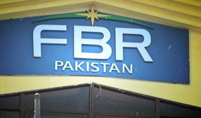 http://www.awwaaz.com/images/stories/FBR officer facing NAB probe for tax recovery
