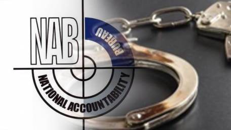 http://www.awwaaz.com/images/stories/NAB arrests consultant, contractor in Rs43m fraud case