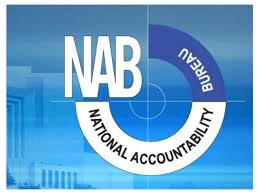 http://www.awwaaz.com/images/stories/NAB for not removing NBP chief's Name from ECL
