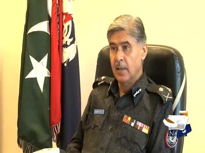 http://www.awwaaz.com/images/stories/Ex-IGP indicted in corruption case
