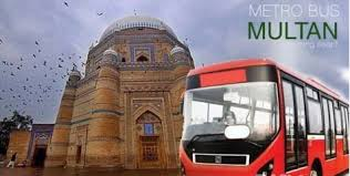 http://www.awwaaz.com/images/stories/SECP accused of hiding 'corruption' in Multan Metro