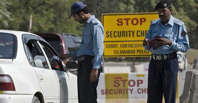 http://www.awwaaz.com/images/stories/                                                        Crackdown against corruption in Islamabad Police Begins