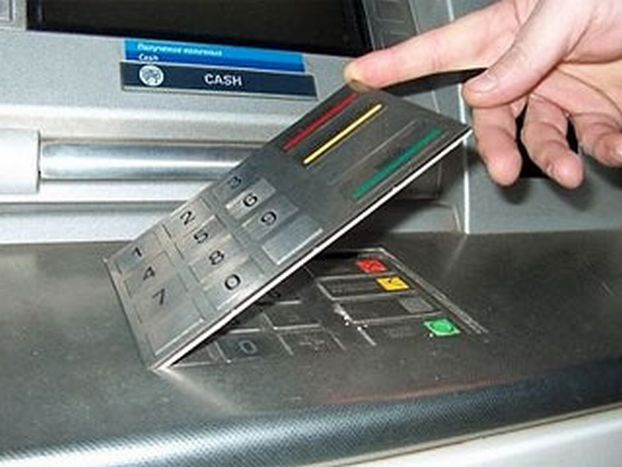 http://www.awwaaz.com/images/stories/Citizens deprived of deposits as ATM hacked